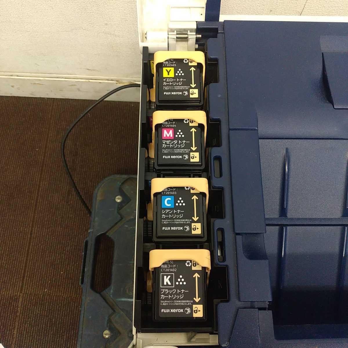 FUJI XEROX DocuPrint C3350 レーザープリンター 通電確認済み 現状品 プリンター 格安売り切りスタート☆_画像5