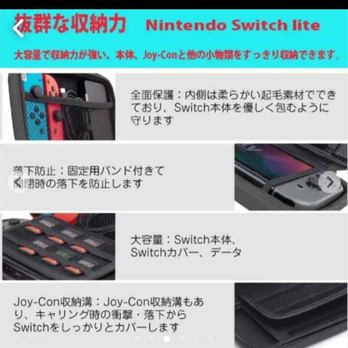 スイッチケース 赤色 Nintendo Switch Switch Lite