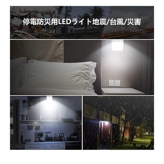 キャンプライト LED