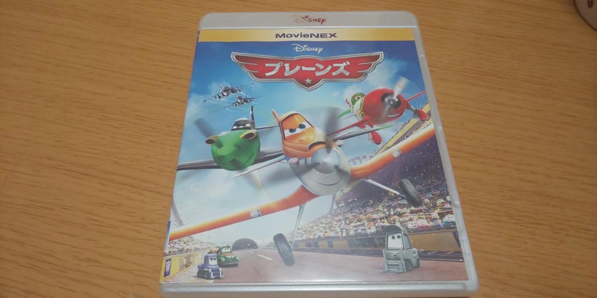 ディズニー プレーンズ Blu-ray