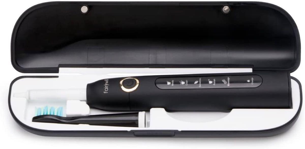 電動歯ブラシ 歯間ブラシ付き  超音波 旅行用セット 充電