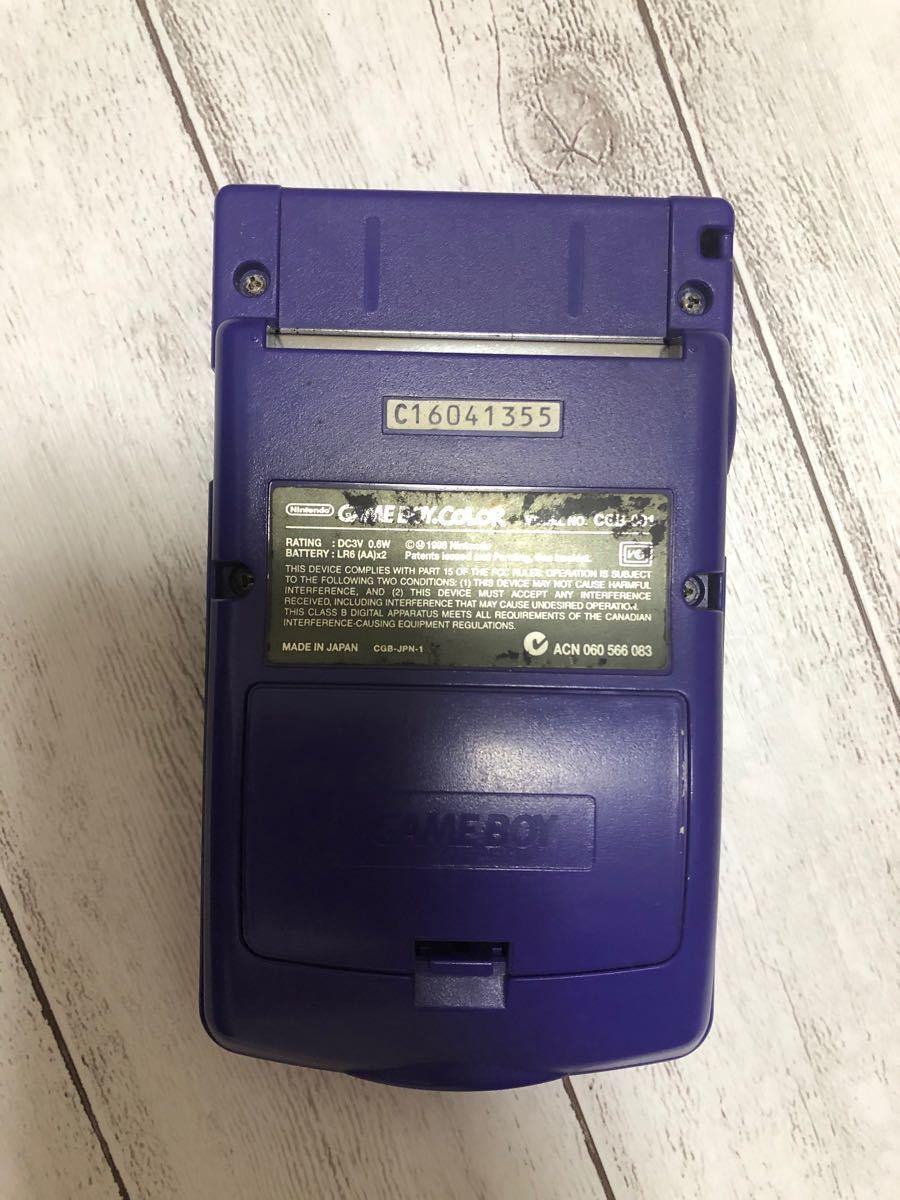 ゲームボーイカラー 任天堂 Nintendo 本体 ソフト
