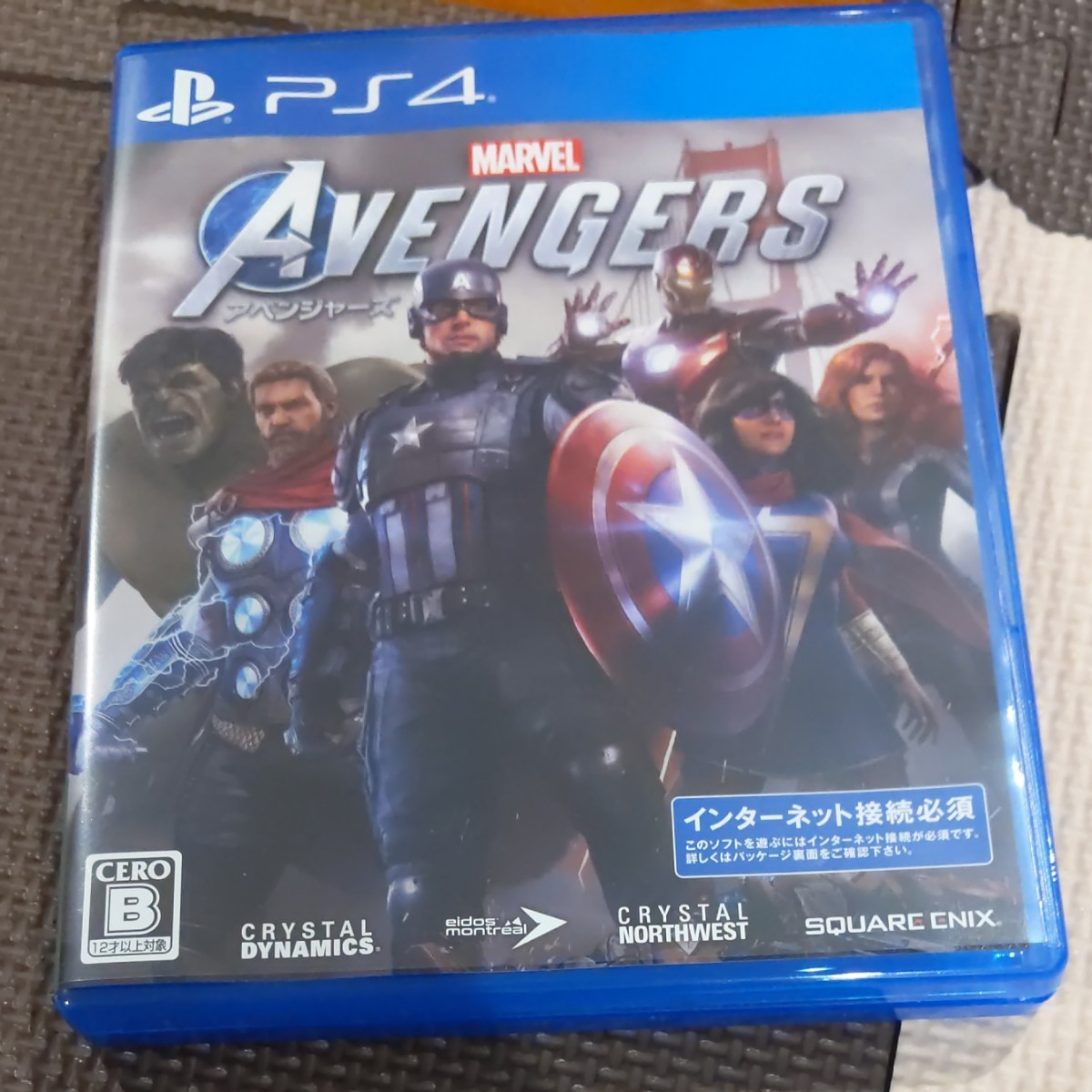 【PS4】 Marvel's Avengers PS4