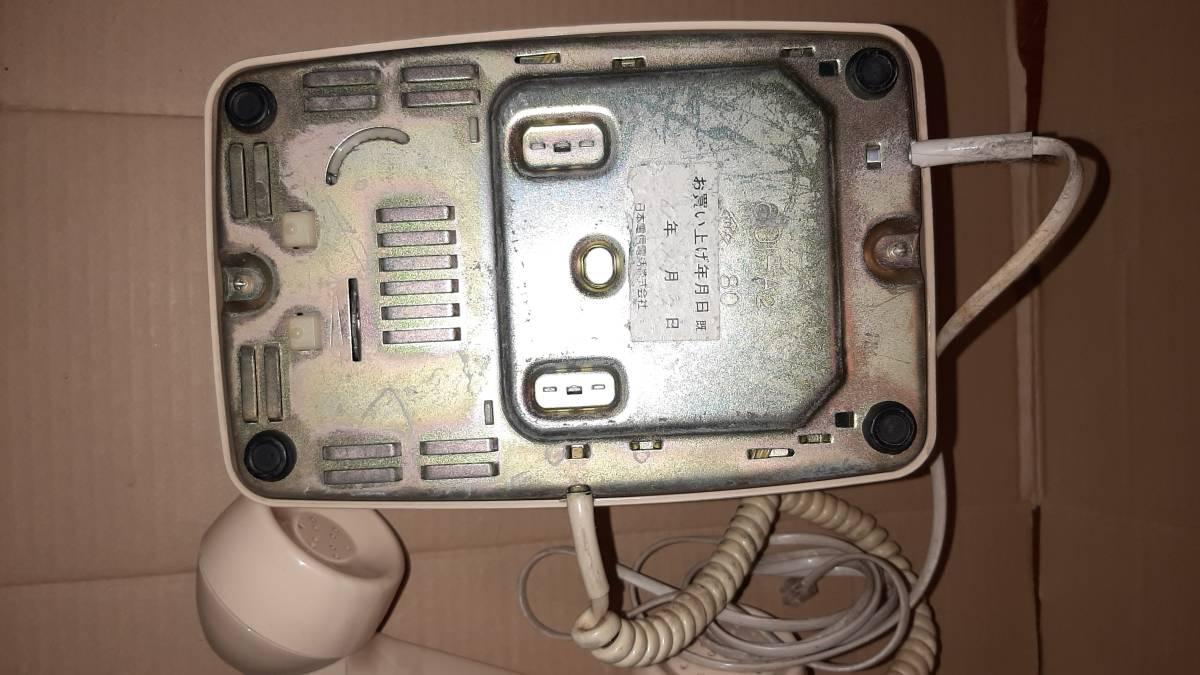 アンティーク電話機/日本電信電話公社601-A2 ダイアル式 /ジャンク品_画像5
