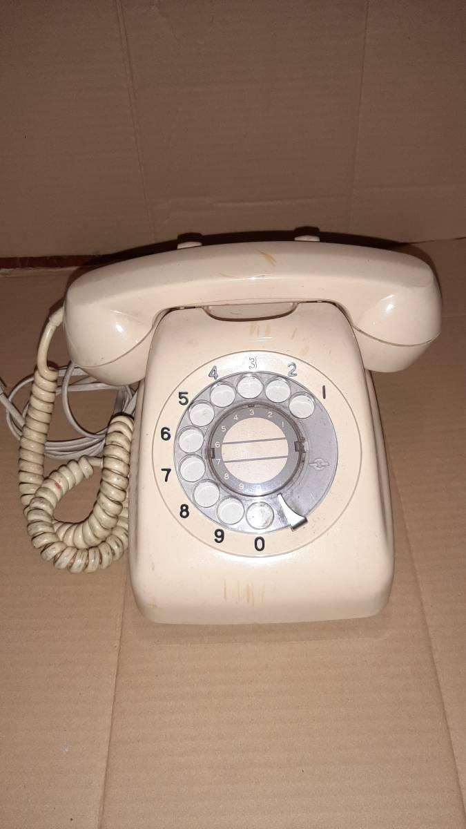 アンティーク電話機/日本電信電話公社601-A2 ダイアル式 /ジャンク品_画像1