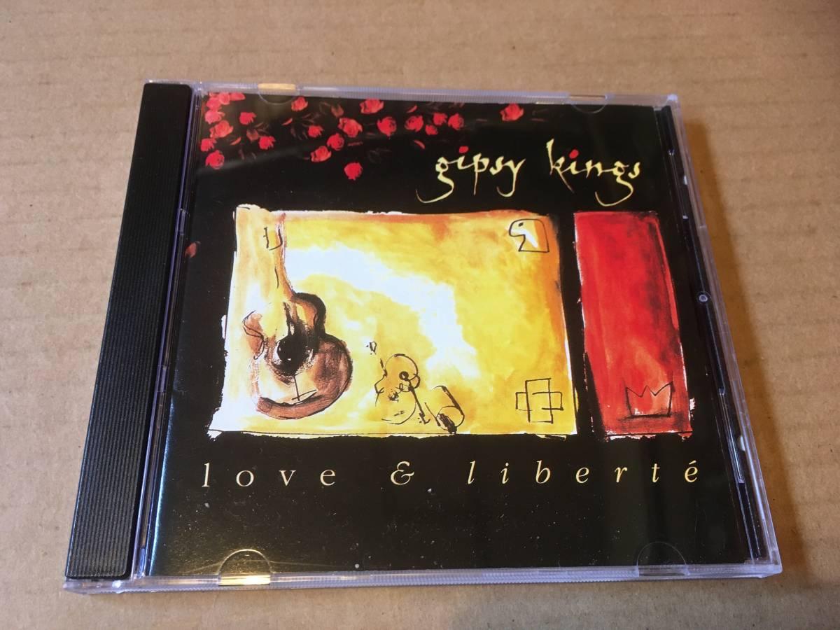 ジプシーキングス/Gipsy Kings●国内盤:解説歌詞対訳付き「ラヴ&リベルテ/Love & Liberte」●フラメンコギター,ラテン,ジプシー_画像1