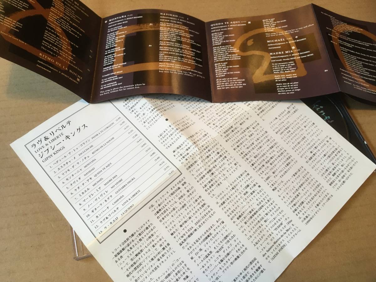 ジプシーキングス/Gipsy Kings●国内盤:解説歌詞対訳付き「ラヴ&リベルテ/Love & Liberte」●フラメンコギター,ラテン,ジプシー_画像3