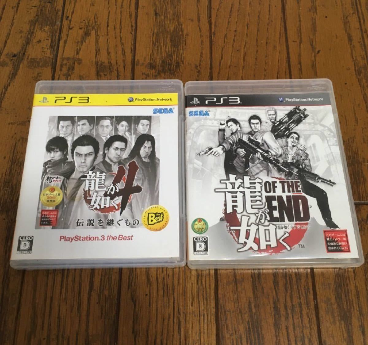 【PS3】 龍が如く4 、龍が如く OF THE END 2本セット