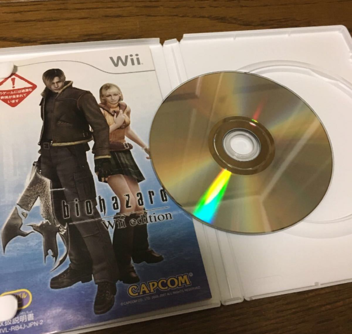 Wii ソフト バイオハザード Wii edition & 風来のシレン3