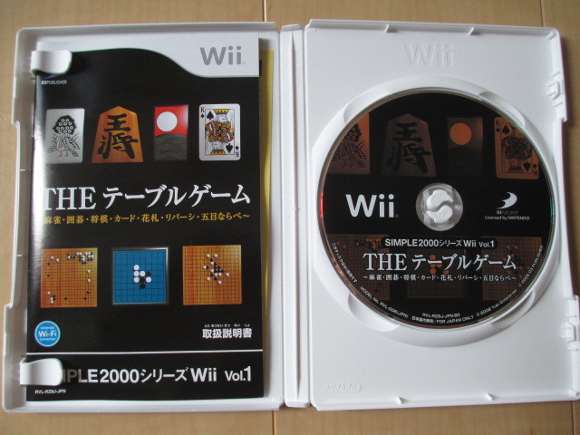 wii 本体とソフトセット ~太鼓の達人、Wii Fitなど