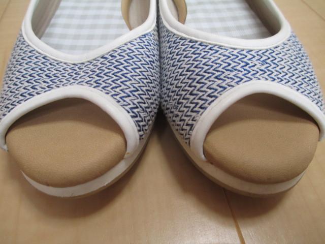 フラットシューズ ベージュと青の2点セット 24.0~24.5㎝ 日本製