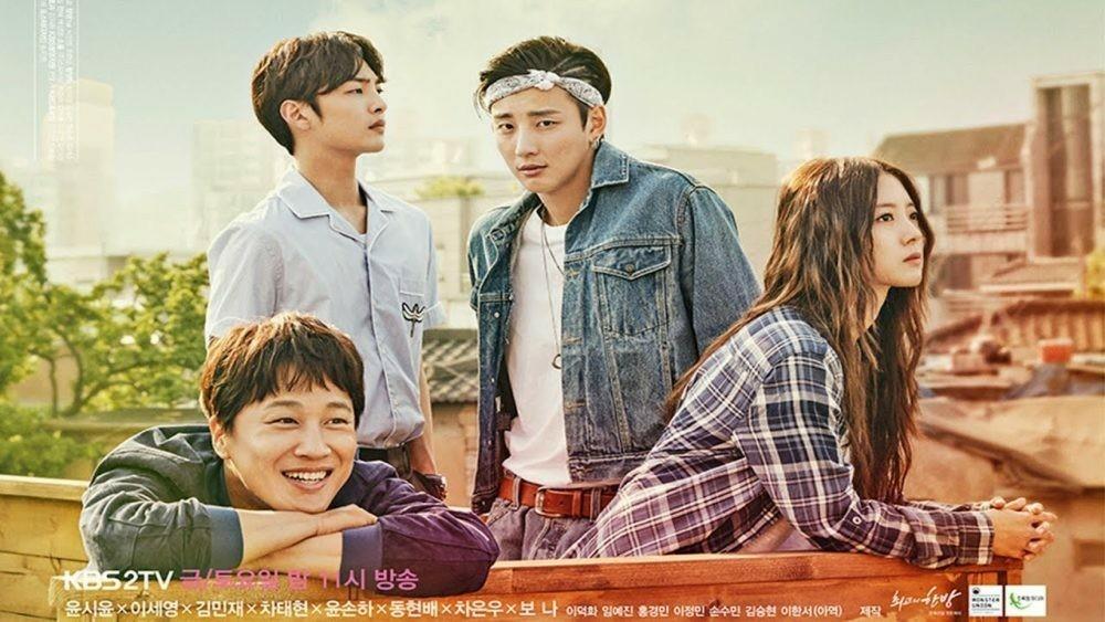 韓国ドラマ  最高の一発 ブルーレイ