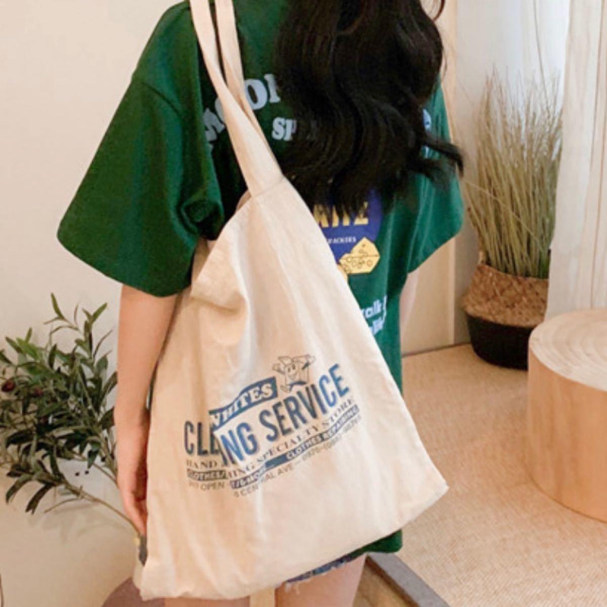 キャンバスバッグ トートバッグ エコバッグ 折りたたみバッグ ロゴ入り 男女兼用 大容量