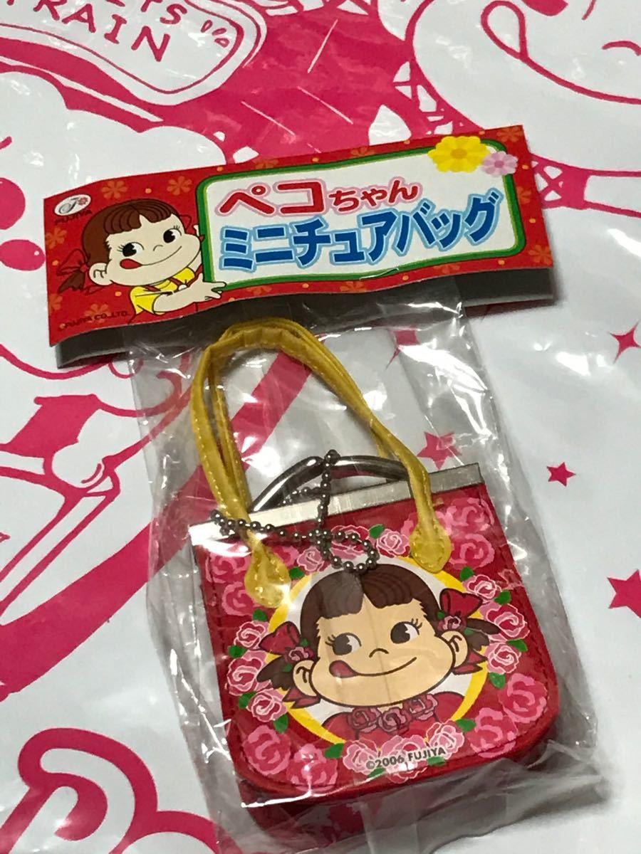 ペコちゃん ミニチュアバッグ  お財布