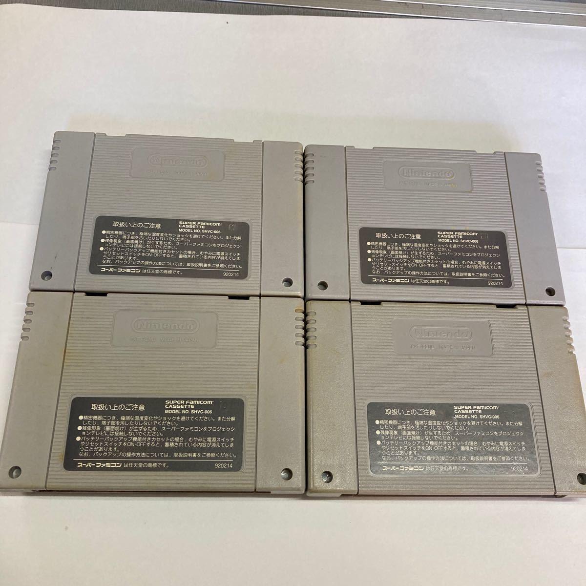 スーパーファミコンソフト4本セット SFC