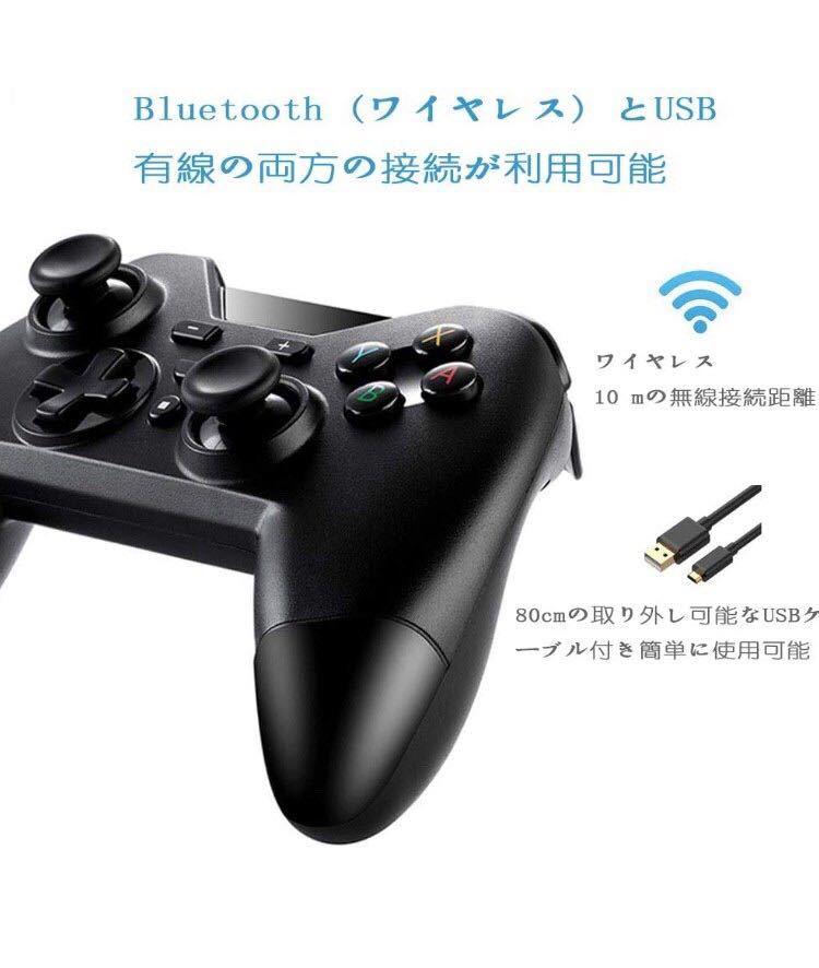 Switchワイヤレスコントローラーは、振動のあるPCと人間工学的に互換性があります(Windows 7/8/10)