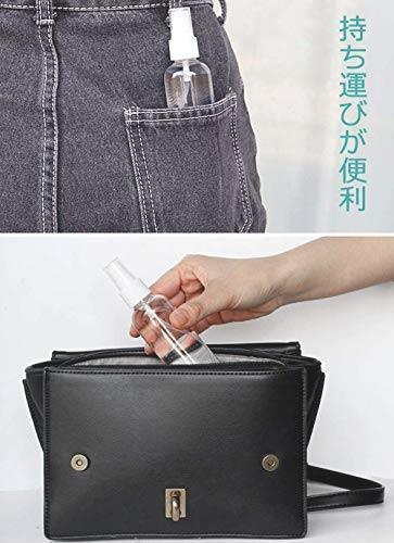 【最安宣言】 3個セット スプレーボトル 75ml 霧吹き 200ml スプレー容器 スプレー ガン 噴霧空ボトル プラスチック製_画像3