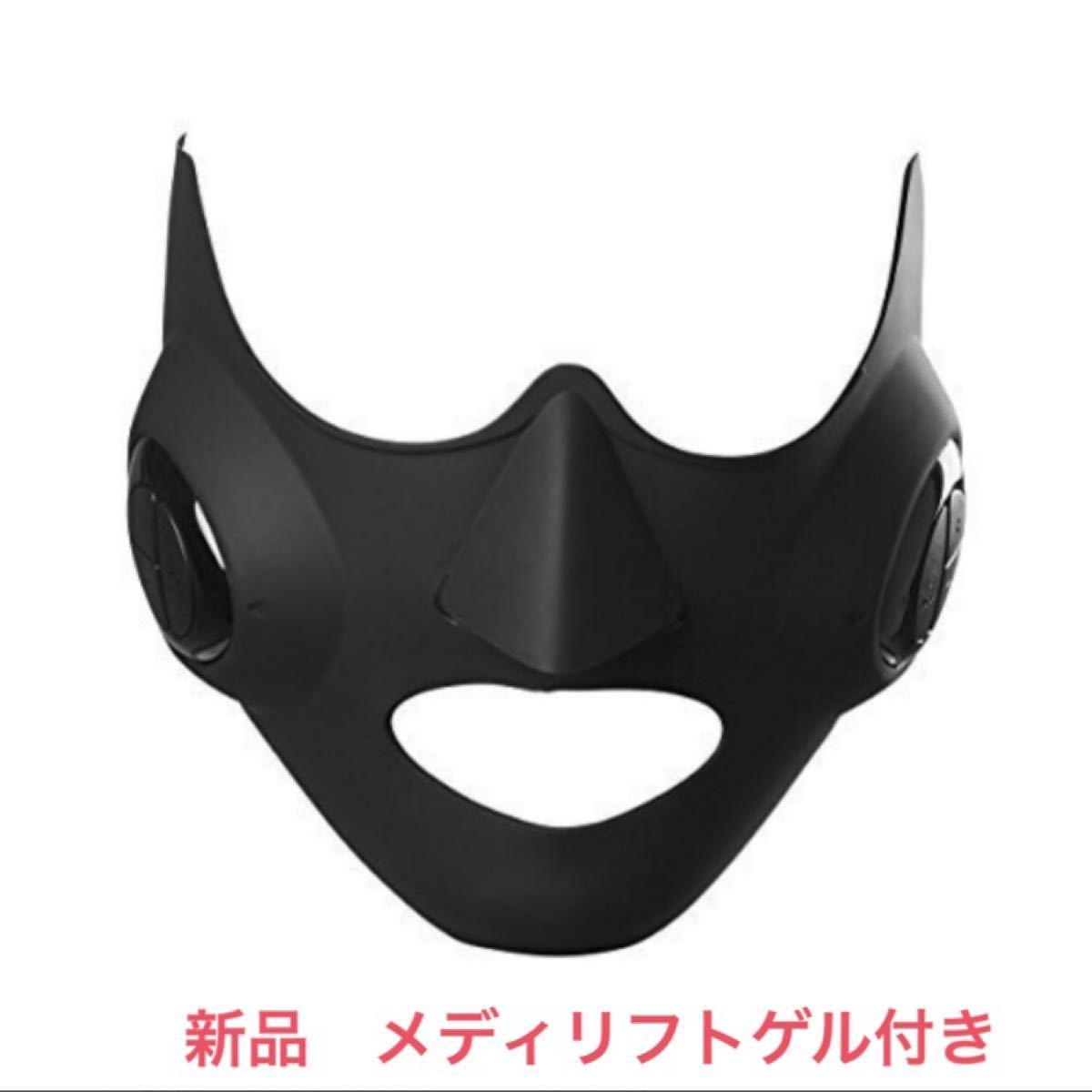 ★新品ゲル付き ★美顔器 ヤーマン メディリフトEP-14BB