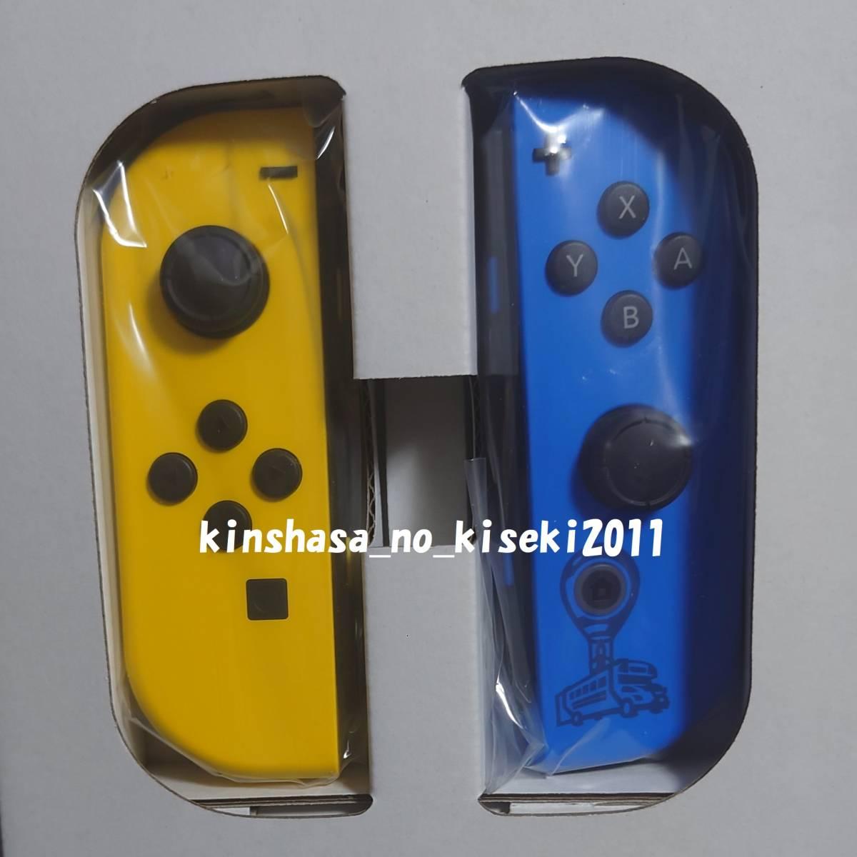 ※ジョイコン L R ジョイコンストラップのみ LR 左右 Nintendo Switch:フォートナイトSpecialセット 本体 フォートナイトスペシャルセット