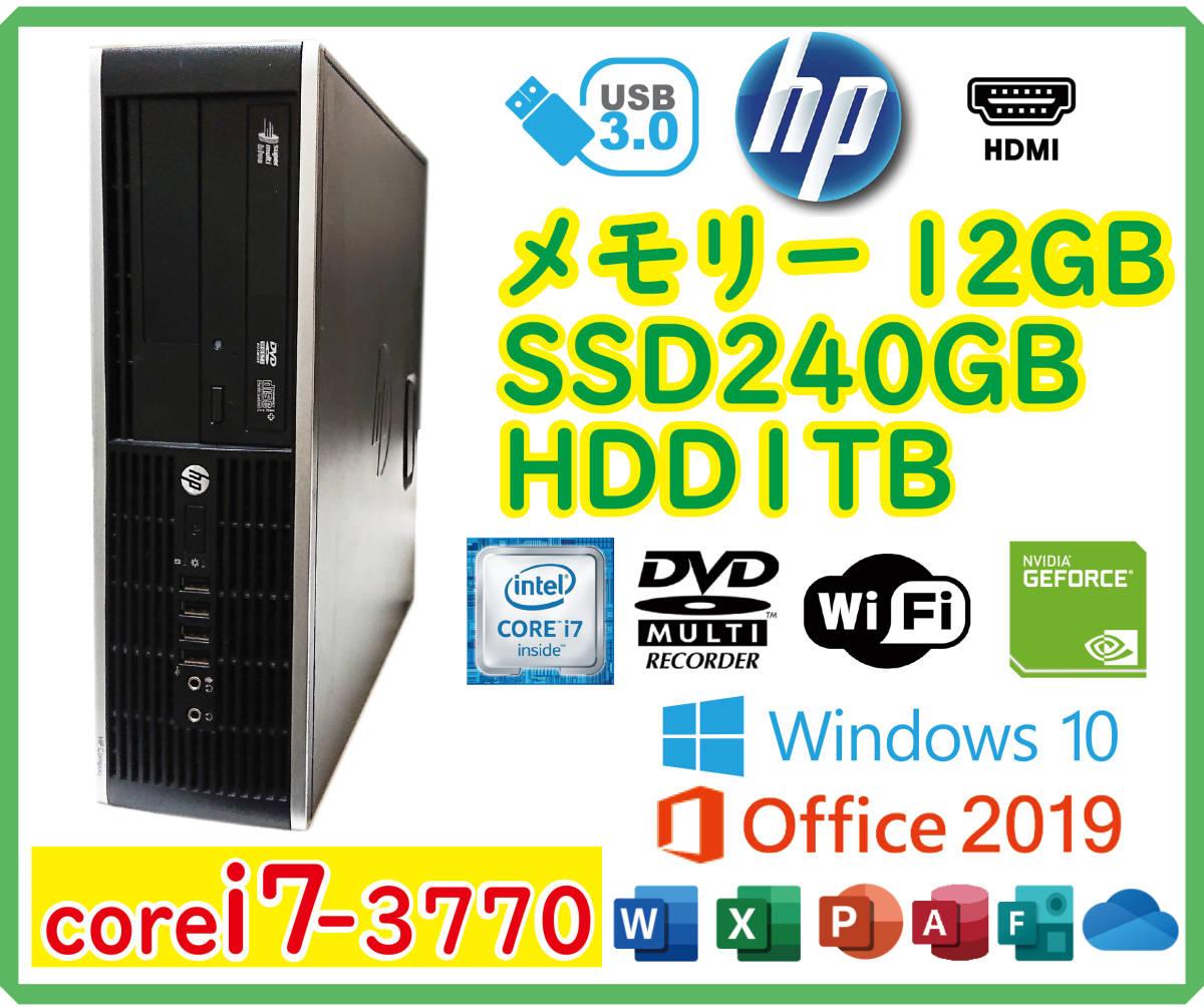 ★超高速 i7(3.9Gx8)/新品SSD240GB+大容量HDD1TB/大容量12GBメモリ/Wi-Fi/NVIDIAグラボ/Win10/Office2019/HDMI/領収証可★HP 8300改★