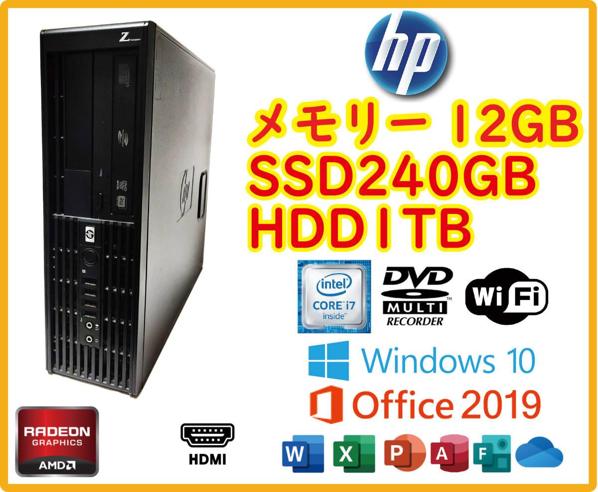 ★超高速 i7/新品SSD240GB+大容量HDD1TB/大容量12GBメモリ/無線LAN(Wi-Fi)/AMDグラボ/Win10/Office2019/領収証可★HP Z200 SFF WS改★
