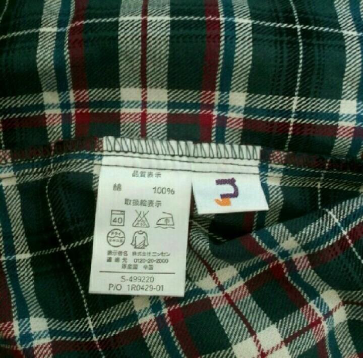 ネルシャツ チェック柄 長袖シャツ