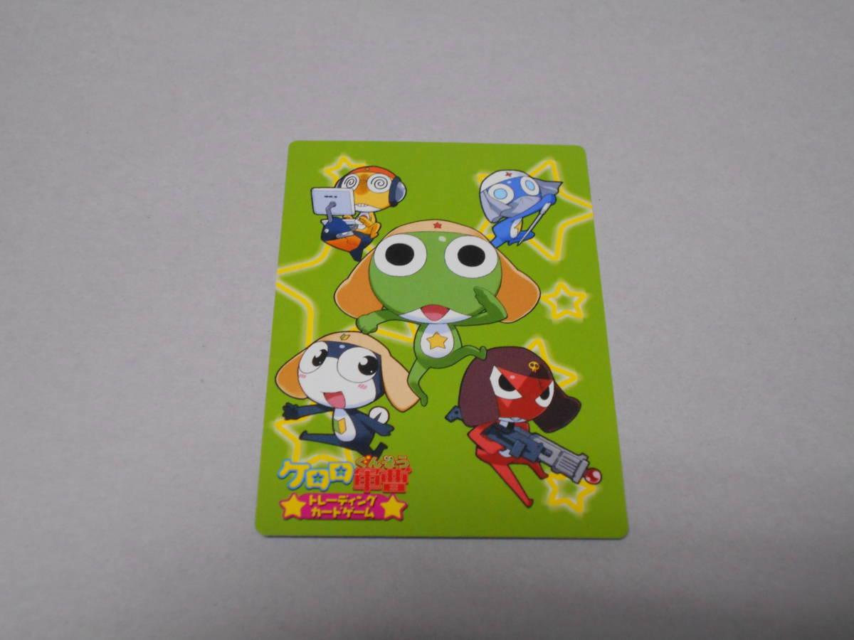 ケロロ軍曹 カード トレカ トレーディングカード  PR02 プロモ パワード夏美 出撃_画像2