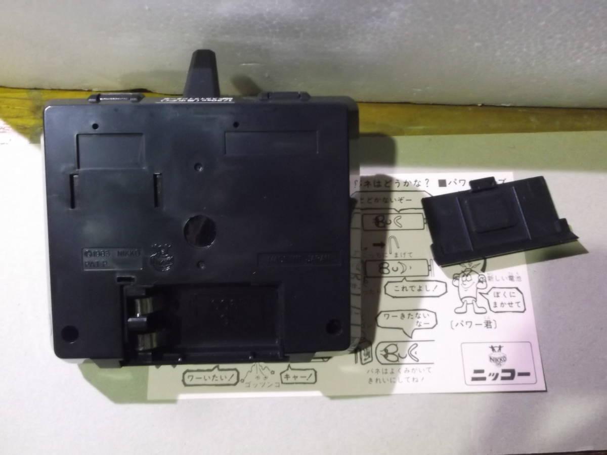 ニッコー 1/20 ラジオコントロール【スカイラインターボ】覆面パトカースカGターボ SSP-SKYLINE ラジコンカー 未使用? H1310_画像7