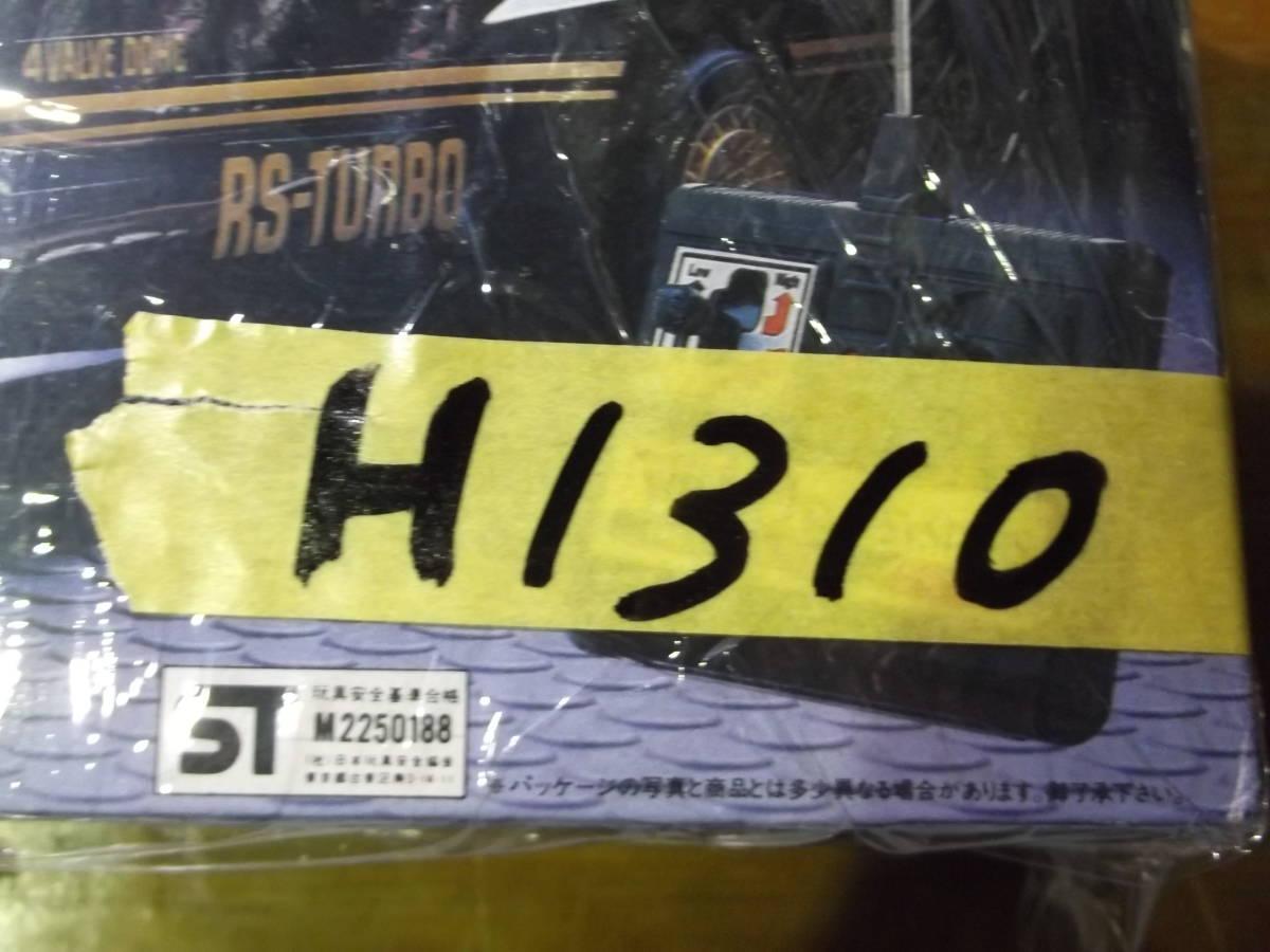 ニッコー 1/20 ラジオコントロール【スカイラインターボ】覆面パトカースカGターボ SSP-SKYLINE ラジコンカー 未使用? H1310_画像9