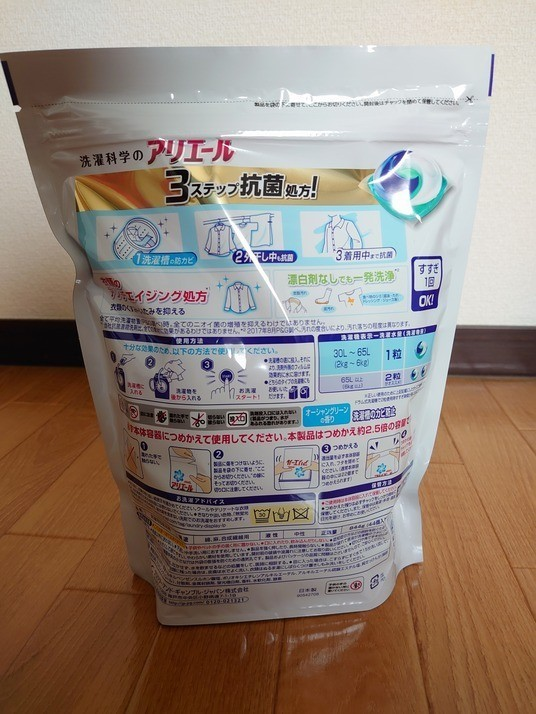 アリエール 洗濯洗剤 パワージェルボール3D 40粒