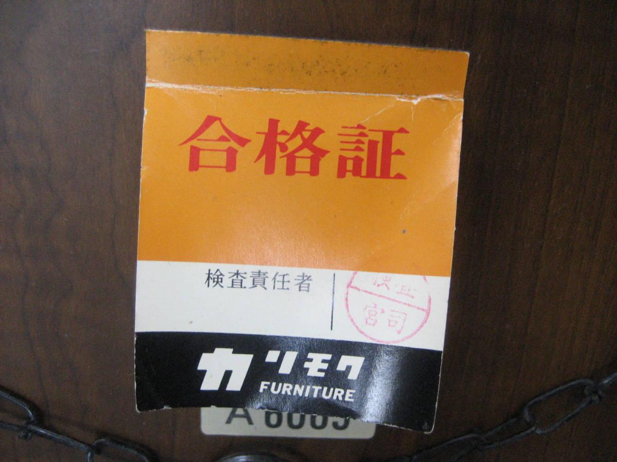 【茶々】カリモク壁掛けミラー ウォールミラー 木製_画像3