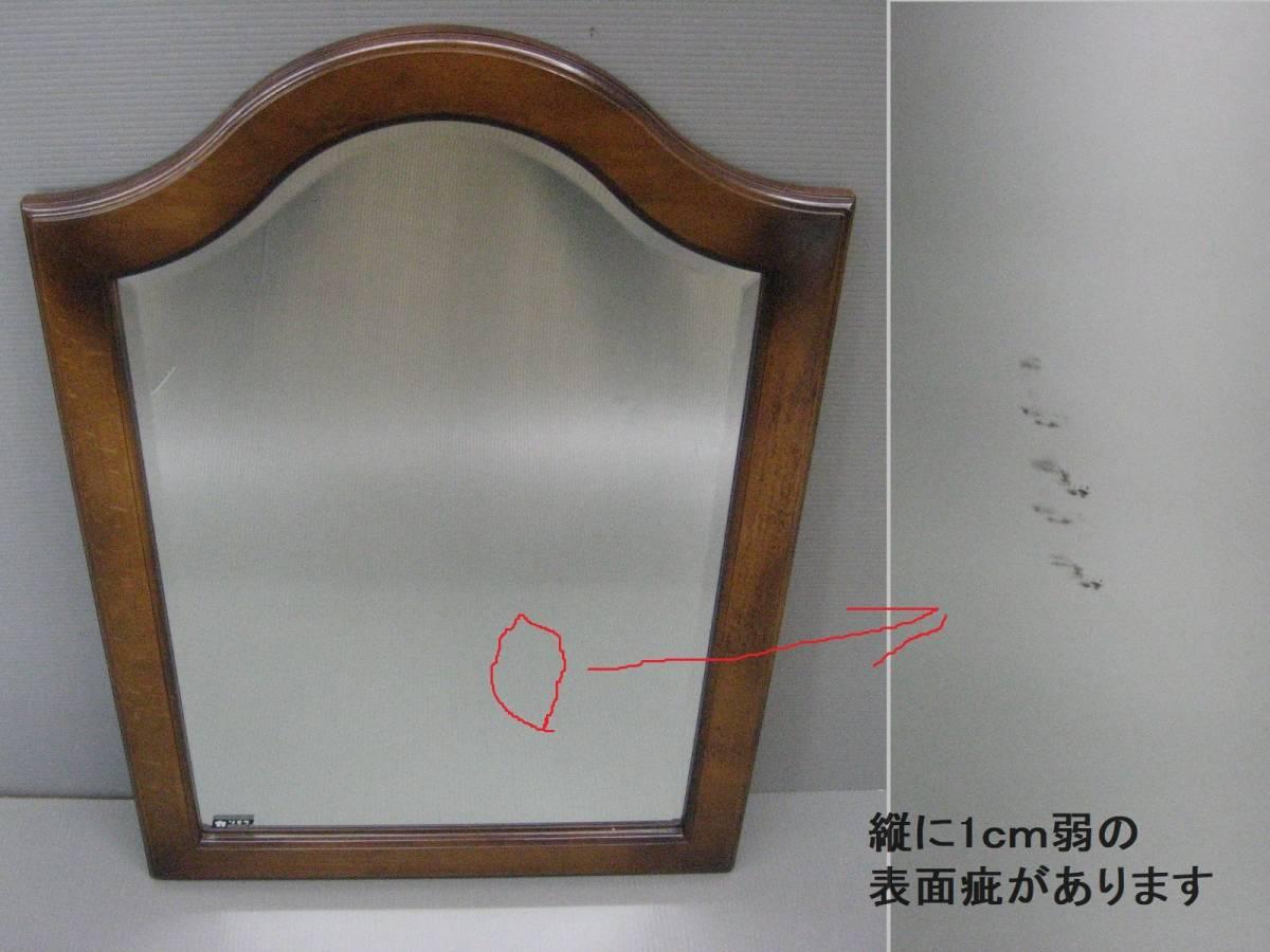【茶々】カリモク壁掛けミラー ウォールミラー 木製_画像5