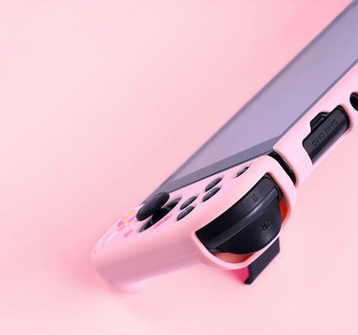 任天堂switchスィッチ分体式保護カバー ニンテンドースイッチスイッチケース