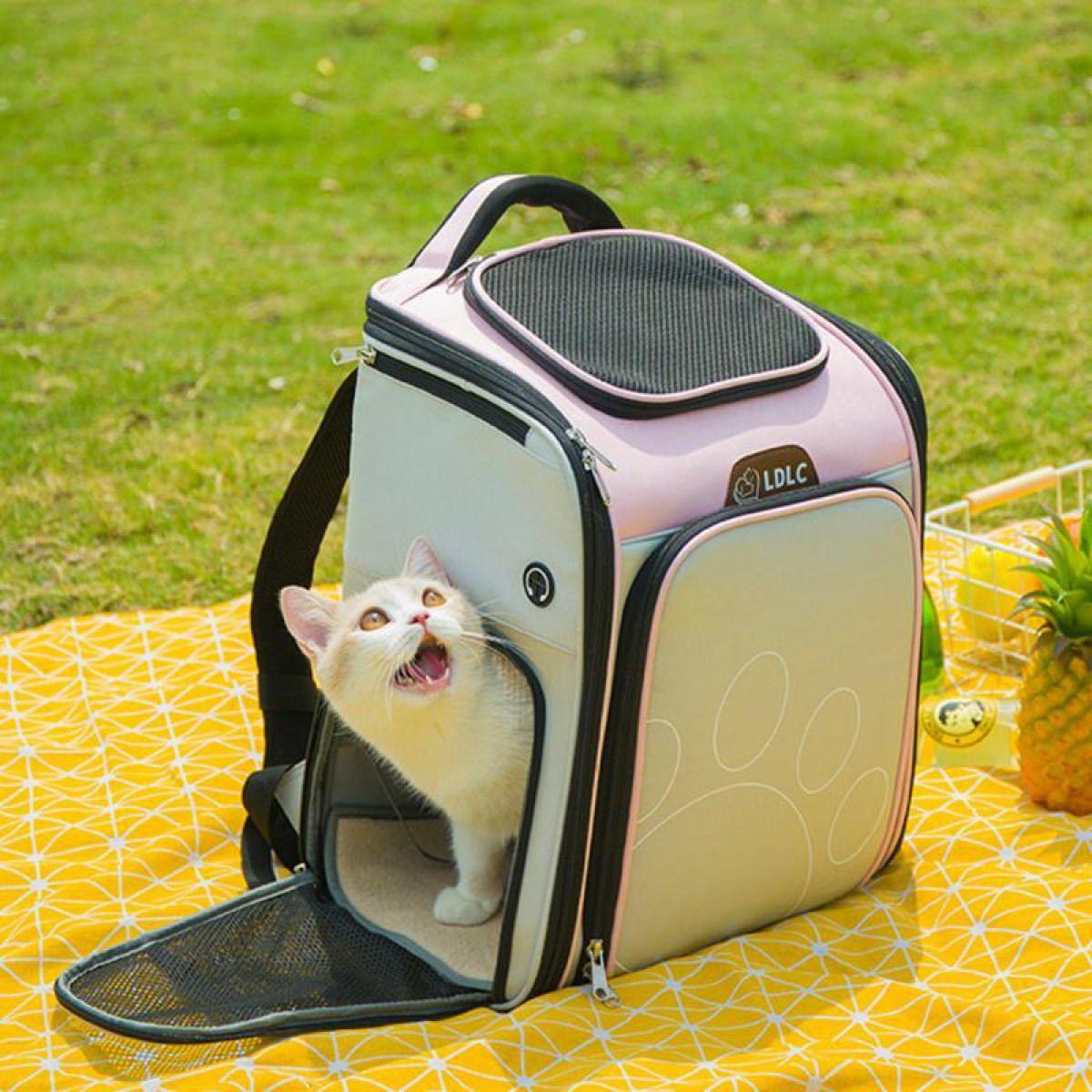 ペットキャリーリュック 拡張可能犬 猫折り畳み式 ペットバッグ アウトドア