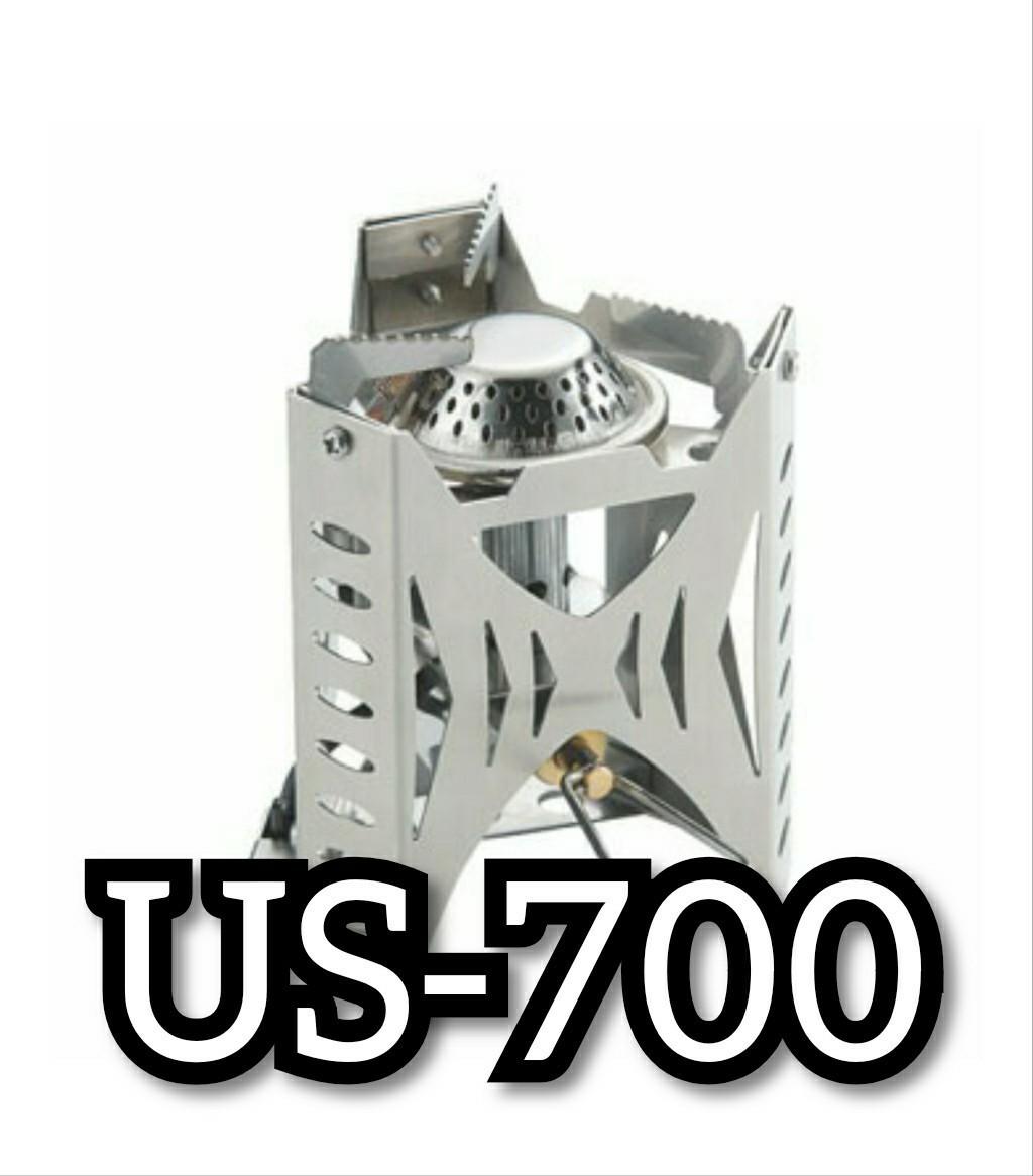 ユニフレーム ミニバーナー US-700