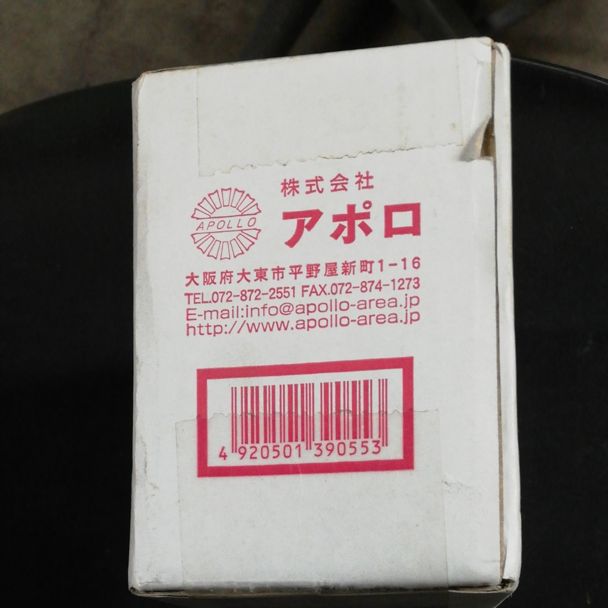 アニマルアースソーラーパネル専用バッテリー