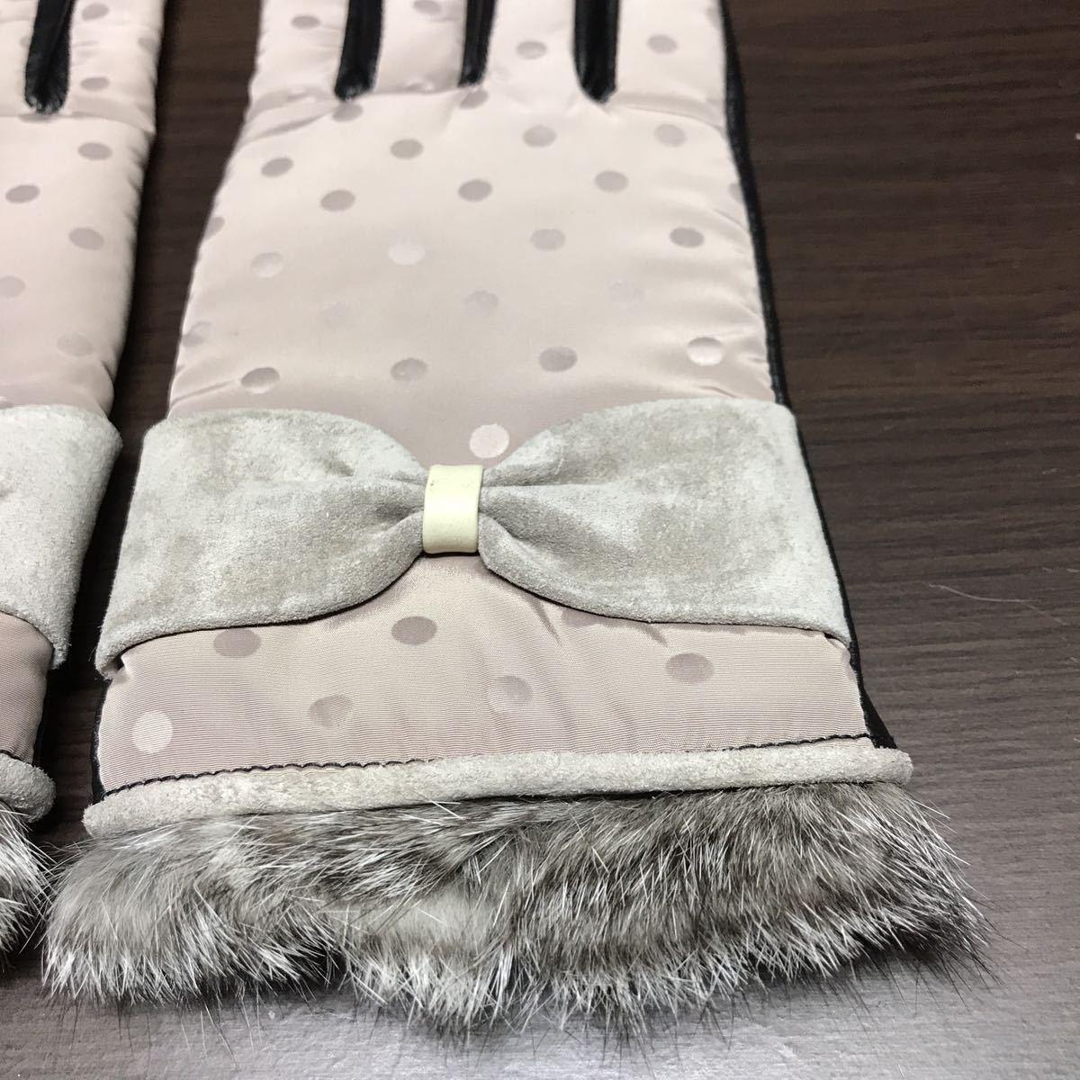 未使用 スマホ操作が出来る手袋 羊革 ラビットファー 小さめ手袋_画像2