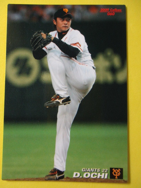【カルビープロ野球チップス】2009年Calbeeプロ野球カード 060 越智大祐投手(読売ジャイアンツ)_画像1