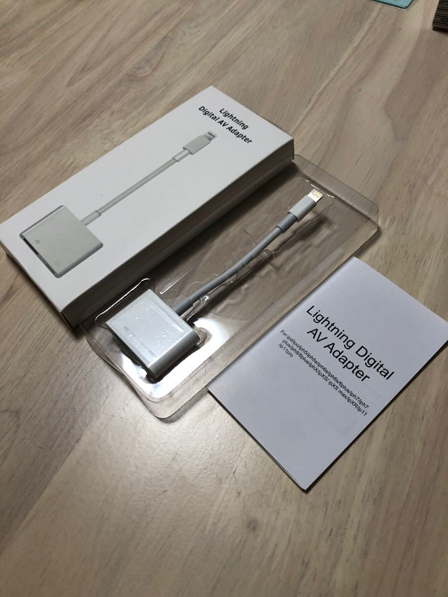 HDMI hdmi ケーブル 変換 アダプタ iphone ipad TV