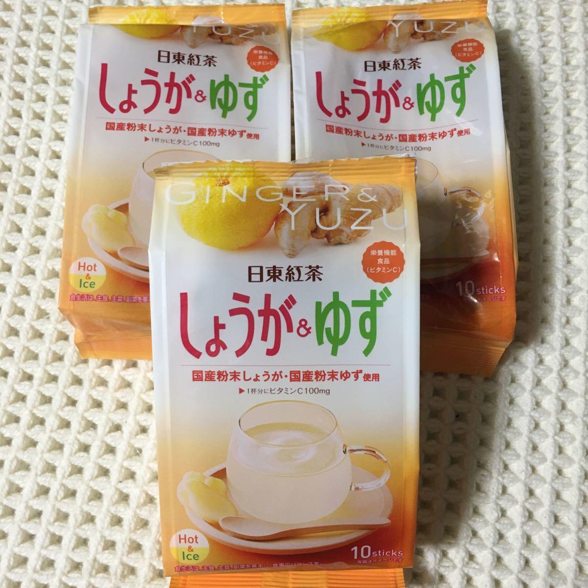 日東紅茶 しょうが&ゆず 10本入×3袋