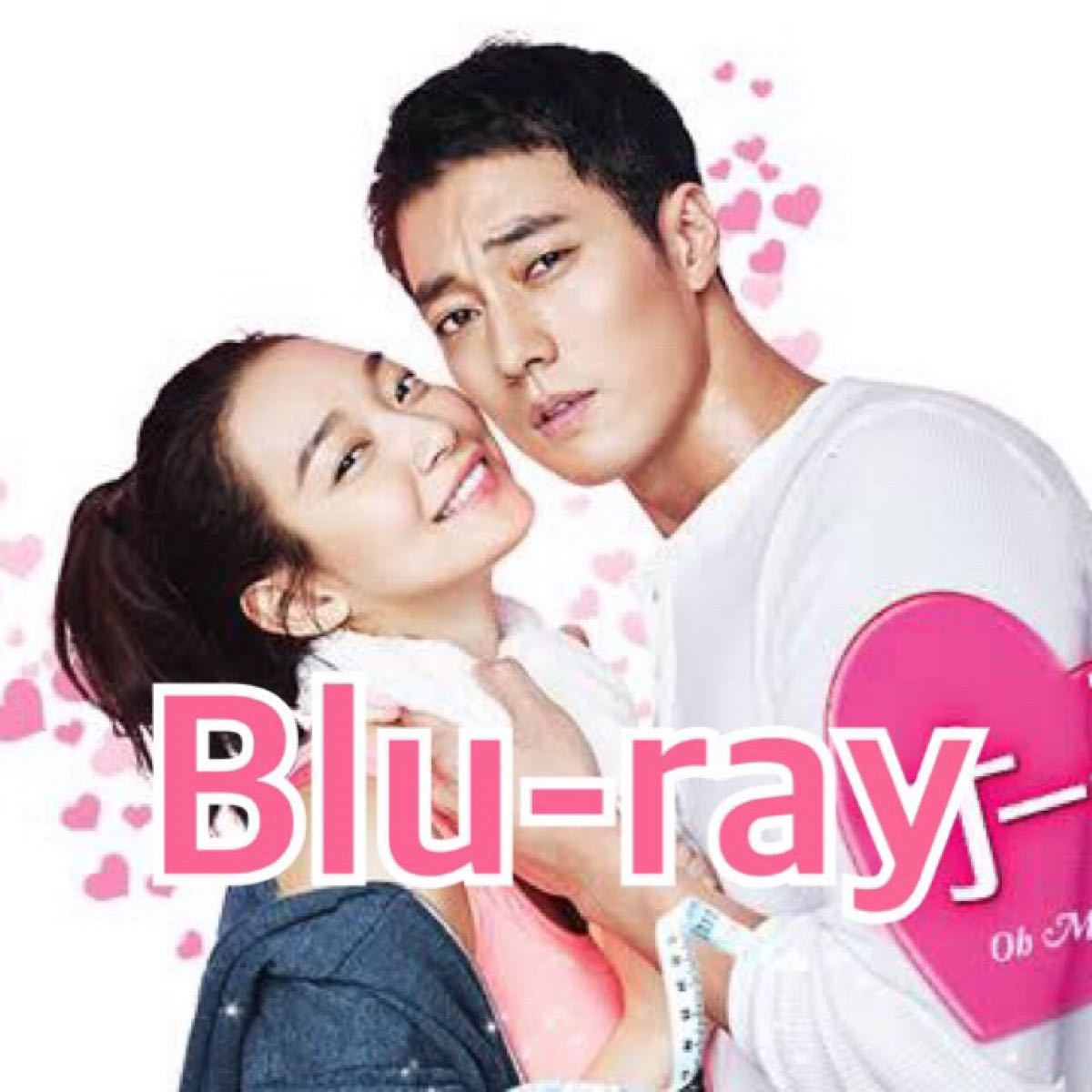 韓国ドラマ オー・マイ・ビーナス Blu-ray