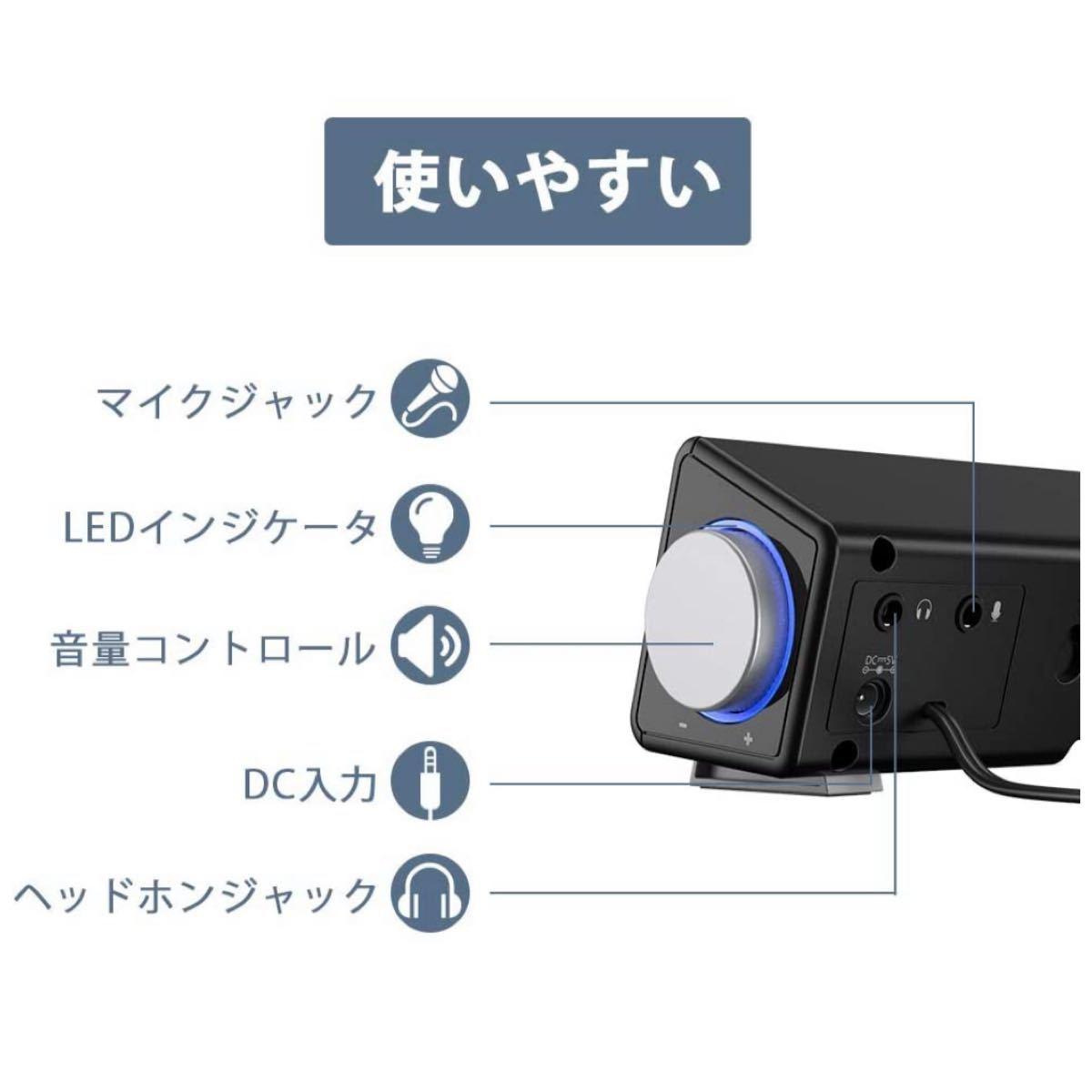 スピーカー pc サウンドバー 小型 ホームシアター 大音量 高音質