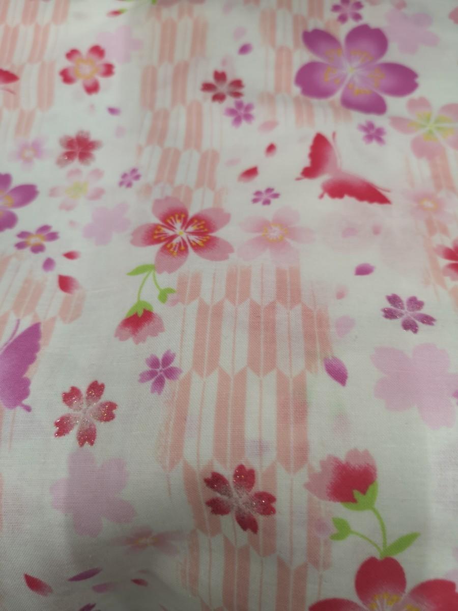 鬼滅の刃 しのぶ イメージ 生地 矢がすり 蝶々 桜 ピンク パープル 和柄