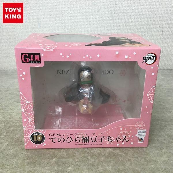1円~ 未開封 メガハウス G.E.M.シリーズ 鬼滅の刃 てのひら禰豆子ちゃん_画像1
