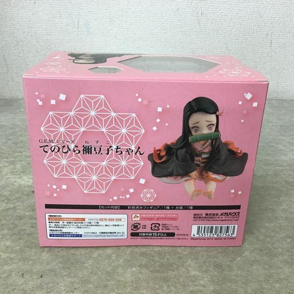 1円~ 未開封 メガハウス G.E.M.シリーズ 鬼滅の刃 てのひら禰豆子ちゃん_画像2
