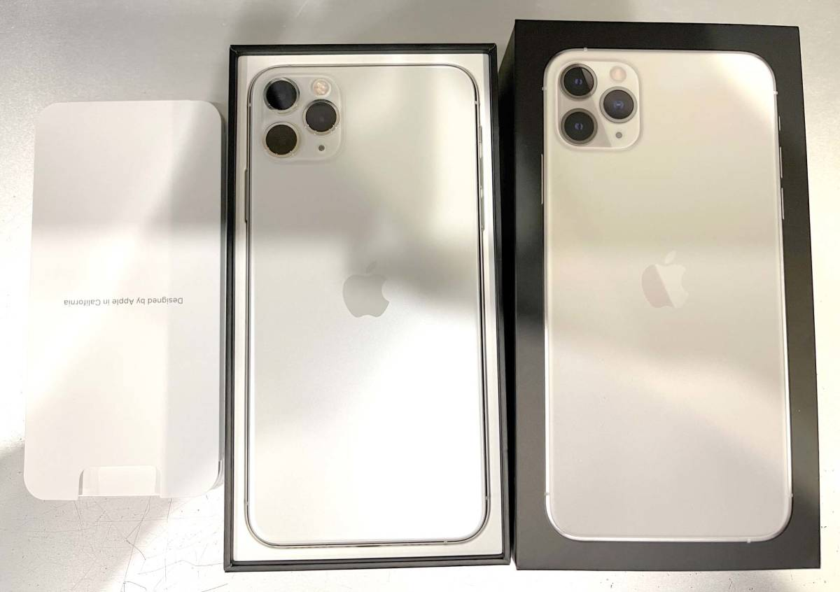 iPhone11 PRO MAX シルバー約1年使用 中古美品 傷汚れ無し 国内正規品