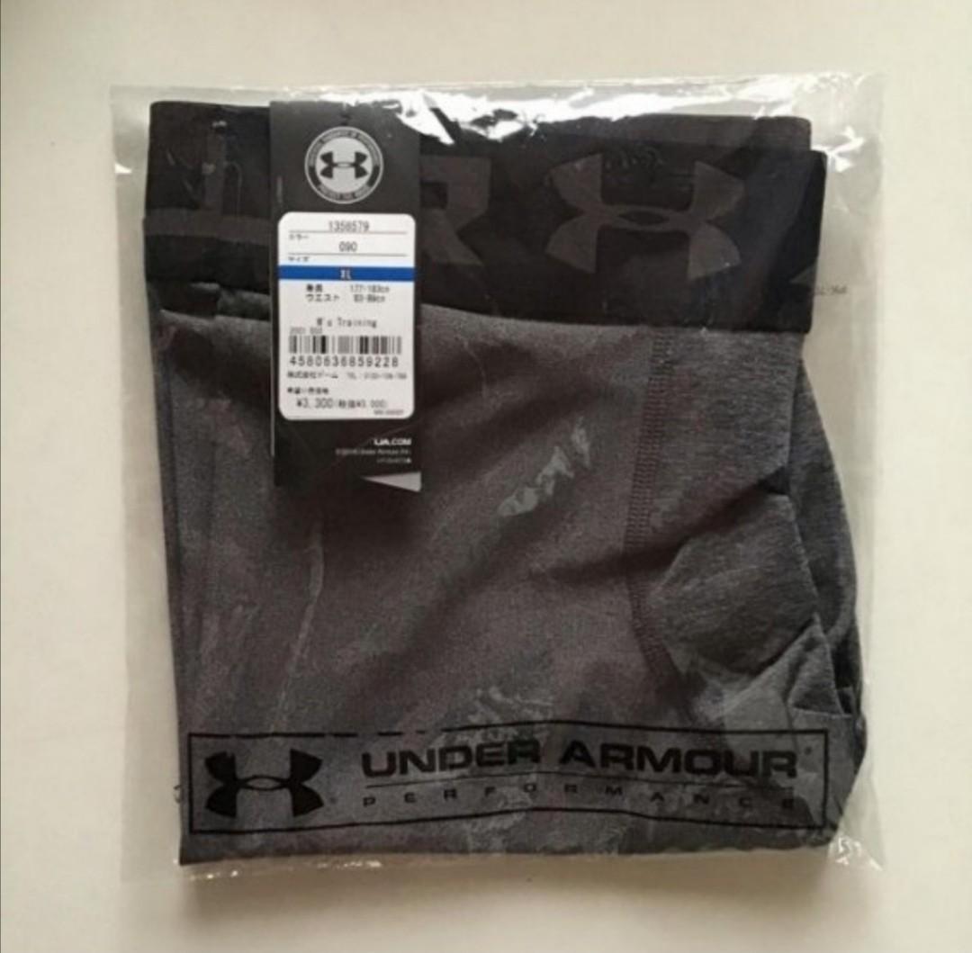 【XLサイズ】アンダーアーマー UAヒートギアアーマー ロング ショーツ