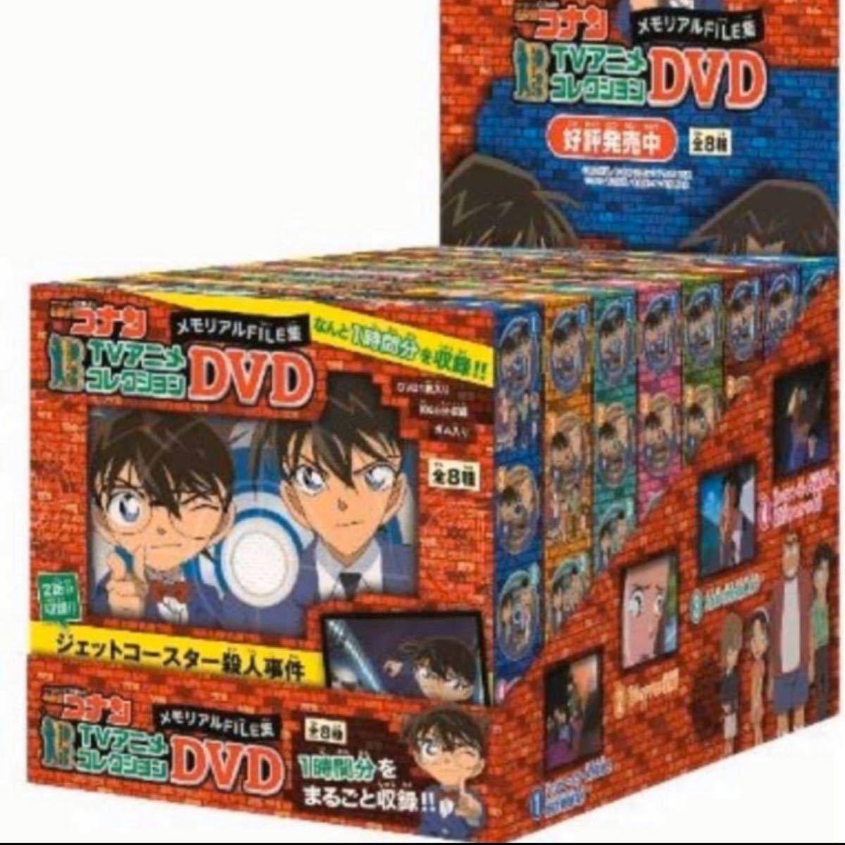 【中古】 名探偵コナン DVD コンプリート 2
