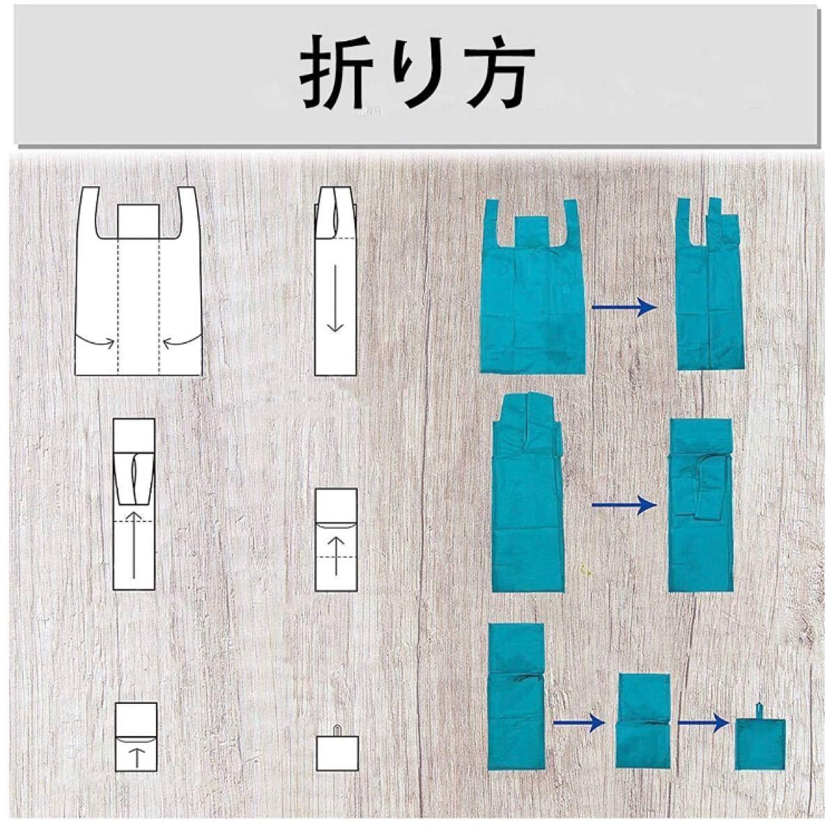 エコバッグ 大容量 防水素材 軽量コンパクト メンズ レディース 1枚 色選べる