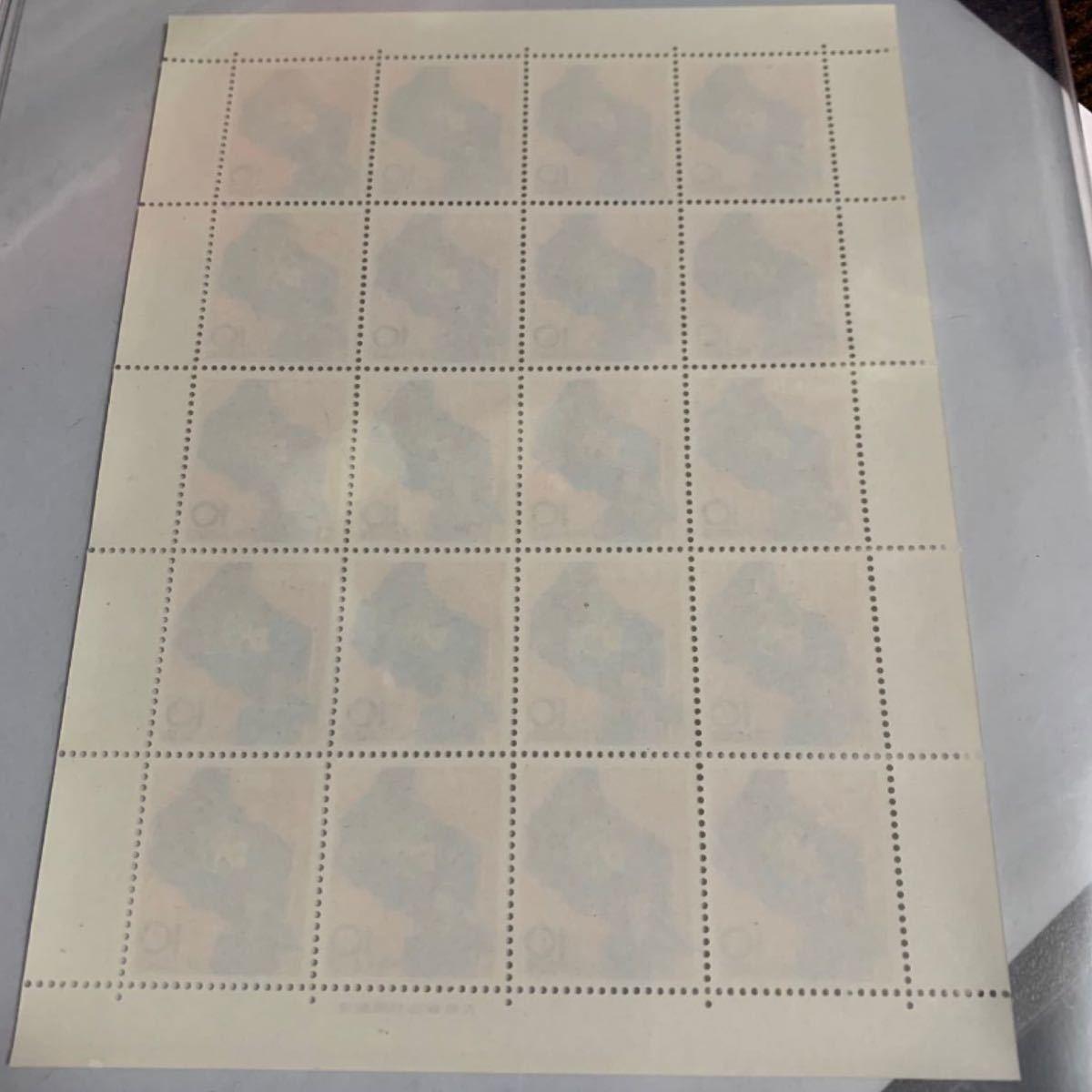 ガールスカウトアジア大会記念 昭和38年 切手 切手シート 記念切手